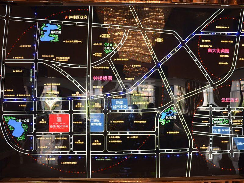 路劲城市主场交通图