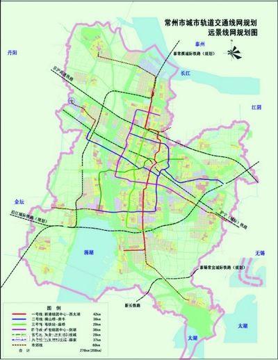 日前,常州轨道交通线网规划公示,2030年客运量占40%图片