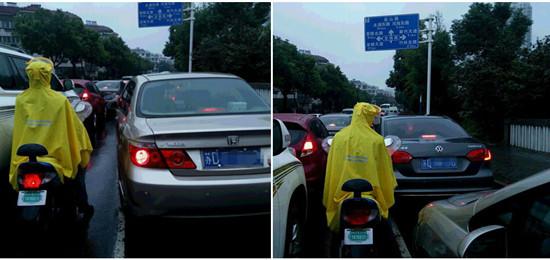 非机动车道本来就窄有些司机还要抢,被逼得无路可走