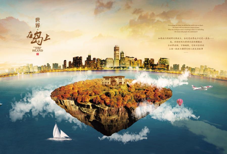翡丽蓝湾岛屿别墅,常州首座