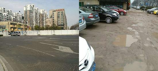 宋庆龄幼儿园旁空地改收费停车场?业主质疑:可有考虑孩子