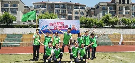 """青春梦想,极速前进---市北实验初级中学""""青春意志行"""""""