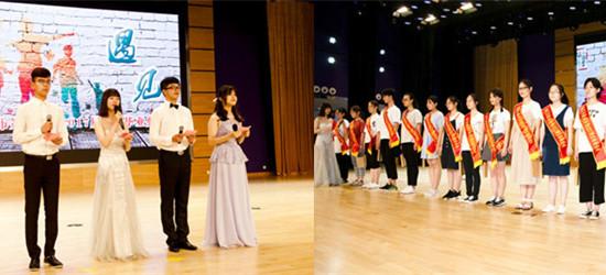 22日上午,市五中2017届高中毕业典礼在学校小剧场隆重举行