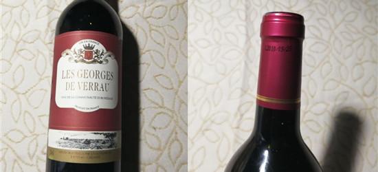 在家整理出一瓶红酒,请大神看看,不值得珍藏我就烧菜了!