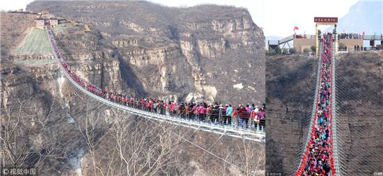 太恐怖了!石家庄世界最长悬空玻璃吊桥走满人,画面惊险!