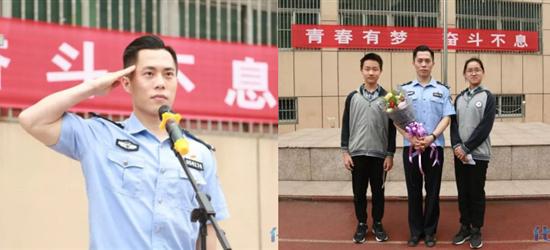 """奋斗的青春最美丽!网红民警""""阿汤哥""""走进校园分享励志青春"""