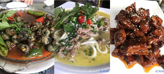 端午的晚饭在金坛吃的,味道还可以啦!跟大家分享一下美味