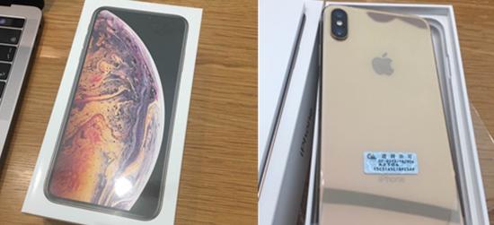 先睹为快!iphone xs512G金色第一批到手实拍图来了!屏幕着实惊艳啊