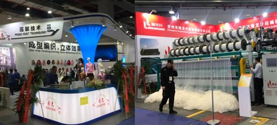 常州的机械制造行业还是不错的,上海展会看到好多常州企业