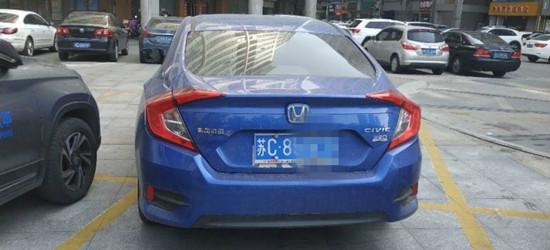 停车费最高境界,地点府琛广场,一辆车直接占了四个车位