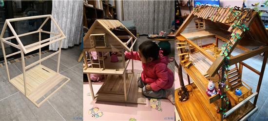 淘寶價格太貴了,自己動手給娃做了個小屋!有房頂有樹...