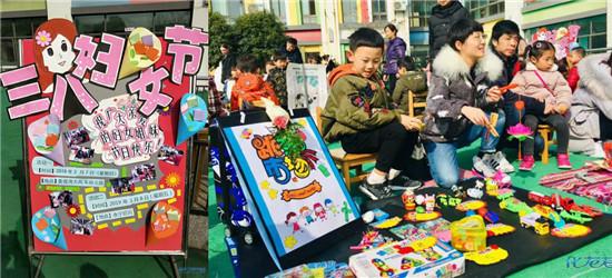 常州市天宁区香缇湾大风车幼儿园举行活动——女神节淘淘乐