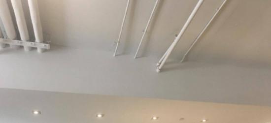 是不是常州大部分互联网公司天花板都是这样的?说是工业风