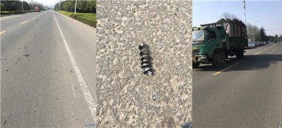 高新区龙惠路有拉铁屑的车子不做任何防护,致路面一层铁削