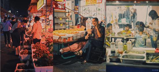 夜市:夏天夜晚的水果铺、大排档、小吃店,以及川流不息的人群