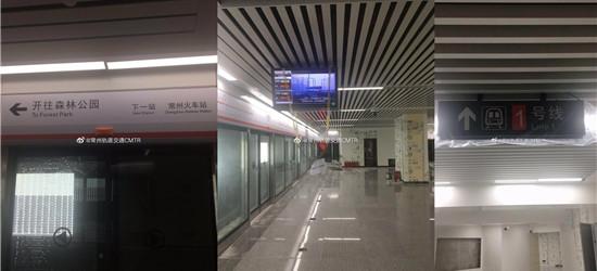 常州地铁一号线博爱路站图片,装修也已经基本完成