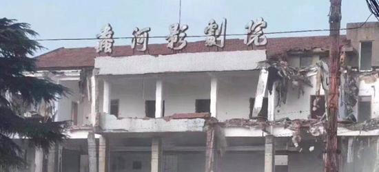 8月15号礼河影剧院被拆掉了,好怀念以前,这里有你的回忆吗?