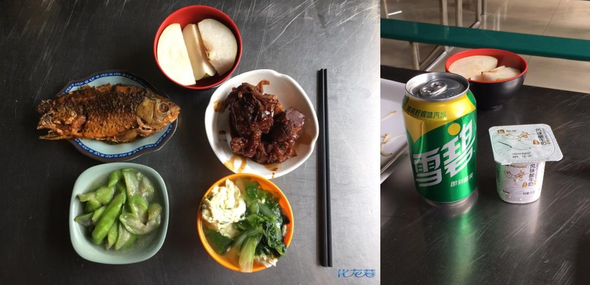 今日的单位午餐对胃口的,上两张图大家看看咋样