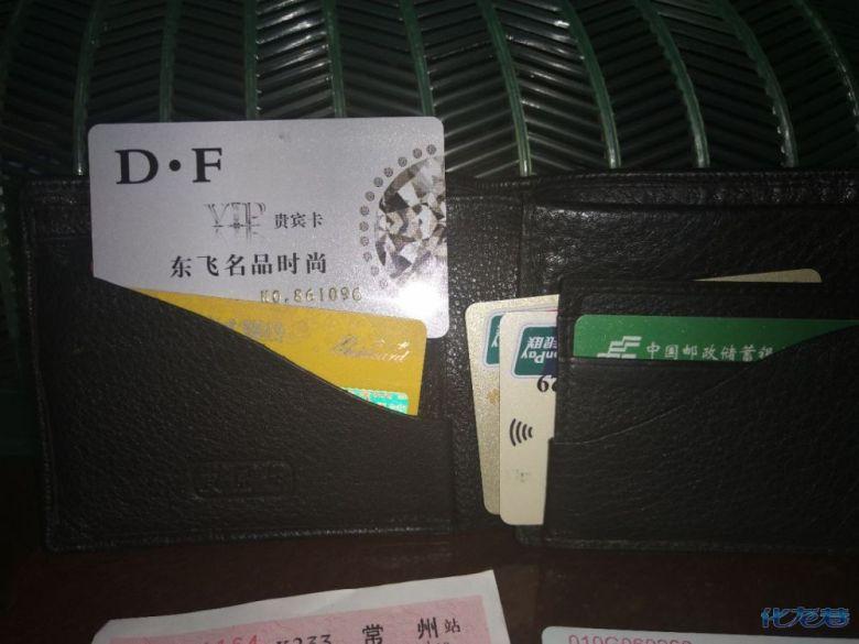 失物招领:23日在河苑新村社区,拾到一个黑色男士钱包