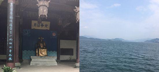 前天去了杭州千岛湖,风景优美,环境还可以,第一次来这边玩