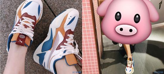 买了双PUMAx塔卡沙2019秋联名太空海盗鞋,家人吐槽有点丑