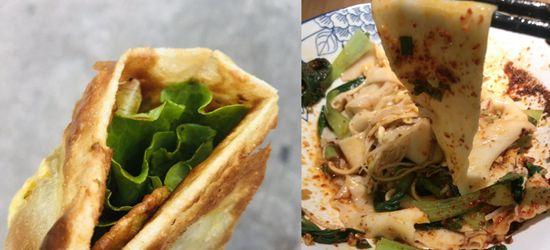 吃锅盖面小记:16块一碗味道美滋滋,就是有点辣!还吃鸡蛋灌饼