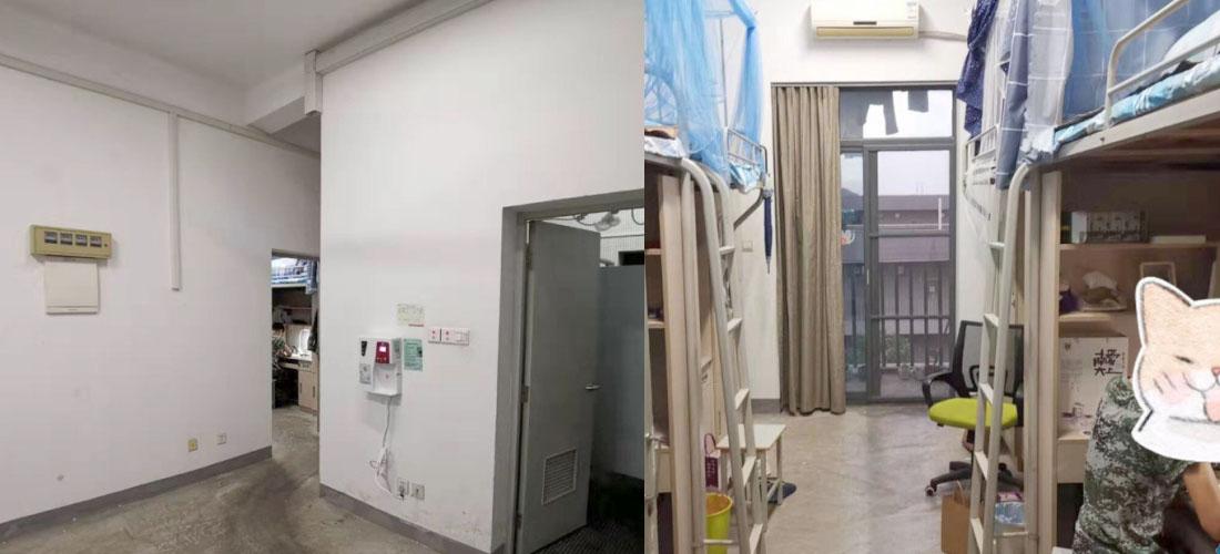 去参观了南大的宿舍,环境太好了!还有客厅浴室