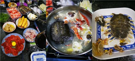 终于对养了好多天的甲鱼下手了,和鸽子、螃蟹同煮!