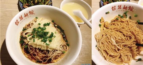 银丝面馆的肉汁拌面真好吃,还有炒的菜都符合我胃口