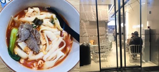 九洲刚开业的喜茶卖完没喝到,夜宵吃碗番茄刀削面一样赞