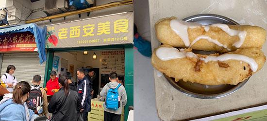 龙城美食攻略之迎春步行街,老常州黄毛阿姨的美食诱惑