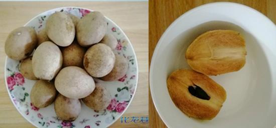第一次吃到这样的水果!切开之后里面有四个黑籽,你知道它的名字吗?