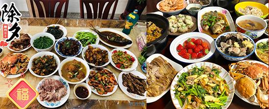 一年一度的厨艺比拼,快来晒晒你家的年夜饭!