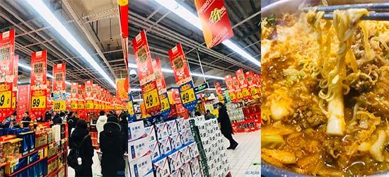 超市里好多人戴口罩,买完东西吃热乎乎的年糕火锅拉面