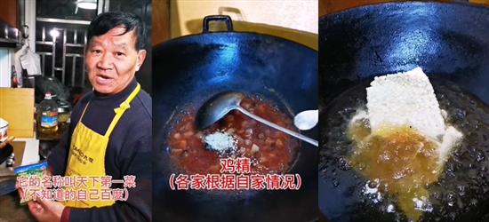 """左师傅在家做""""天下第一菜""""!全是小时候吃的菜,童年回忆啊"""