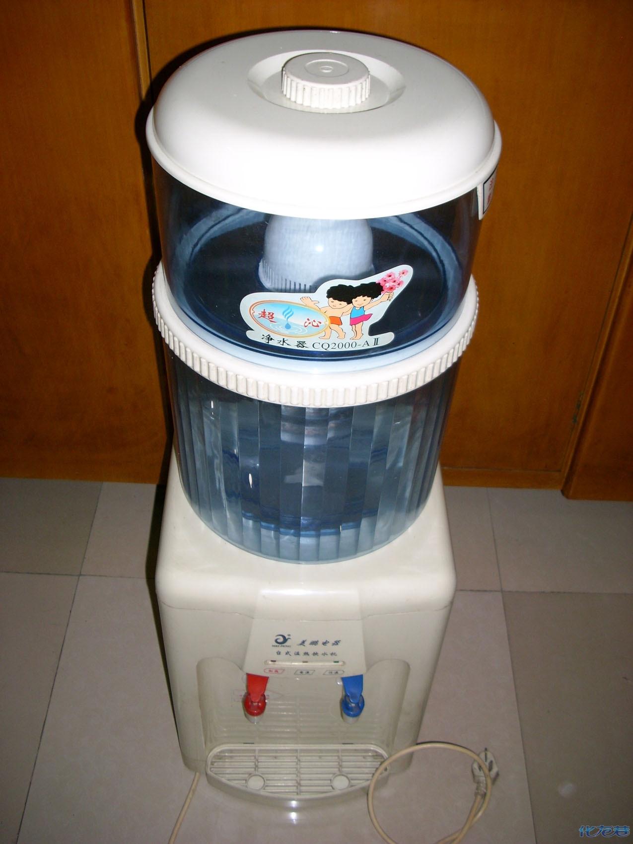 饮水机加过滤桶转让了啊