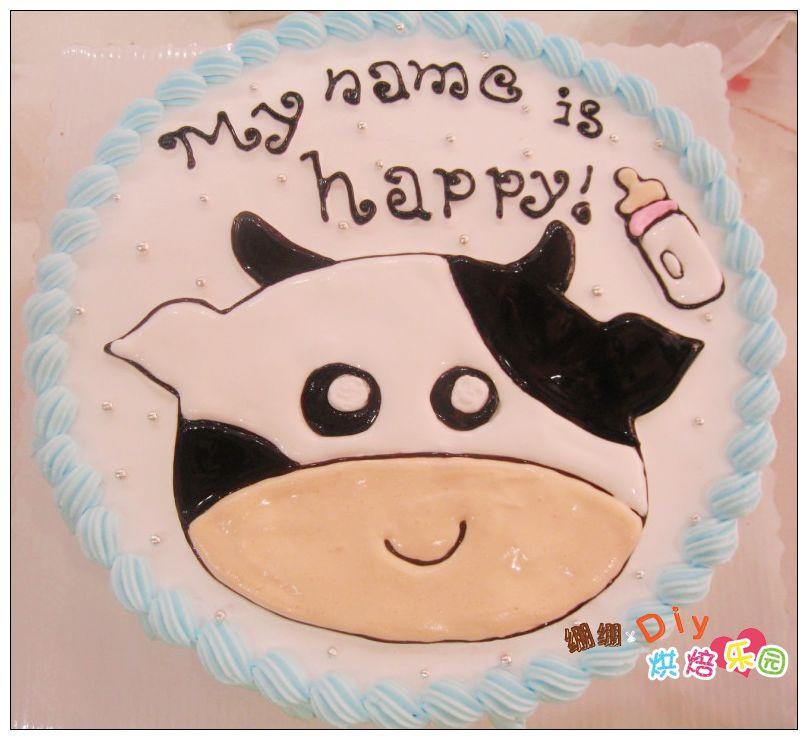 蛋糕可爱小牛图片