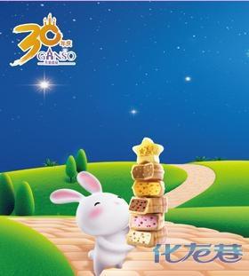 女主角入戏不错,那个装石头的群众兔子收工,今天剧组请吃 元祖雪月饼!图片