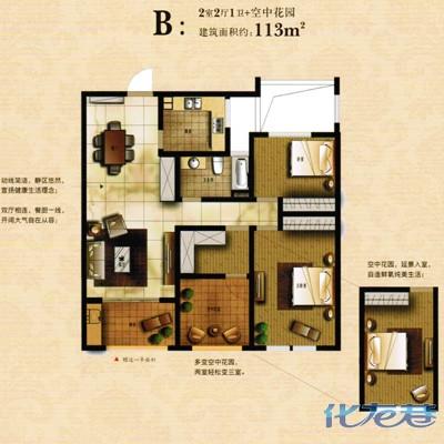 青枫壹号七大户型全分析, 88-208平米不同选择不同