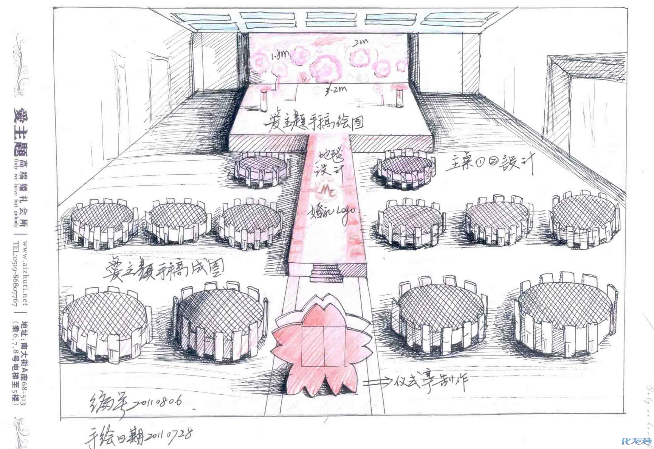描述:2,设计师的手绘图,高端婚礼定制的必须