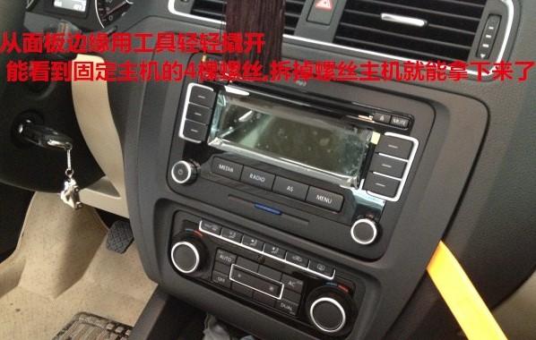 4.请问230MF带陀螺仪吗? 回答:230MF 和230M都是4S专供产品,都带陀螺仪。 5.请问这个机器可以支持大众原厂翻盖摄像头吗? 回答:完全可以支持的。但是要加一个德赛专用的视频转接线。 6.请问这个机器带的导航地图是什么版本的? 回答:是正版凯立德。最早的一批德赛,是带的四维图新,由于普遍反映操作不方便,厂家已经全部更改为凯立德。德赛的地图是只能用正版的,目前官网可以下载最新地图,前提要用原装配过来的那张地图卡。 7 请问我的车安装了你的机器,仪表能显示信息吗? 回答:这个是根据你车配置来的,