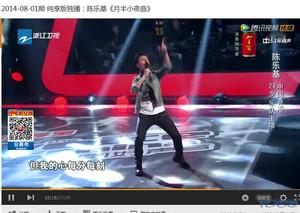 中国好声音第三季陈乐基--月半小夜曲,太有感觉