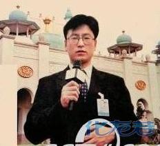 炒面出名前的心酸事:刘德华卖明星周润发当售张燕视频歌曲图片