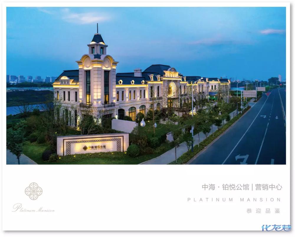 常州顶级豪宅中海铂悦公馆,精装四开间朝南142和165平