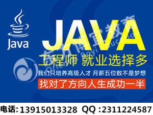 常州java培训班 学习编程需要什么基础?