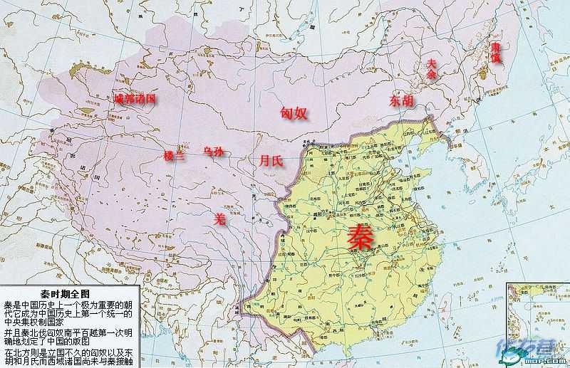 秦朝以后中国古代地图,见证古代中国的兴衰