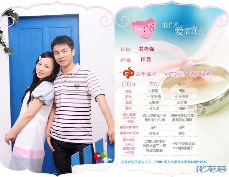 点此直接进入投票页:http://bbs.hualongxiang.
