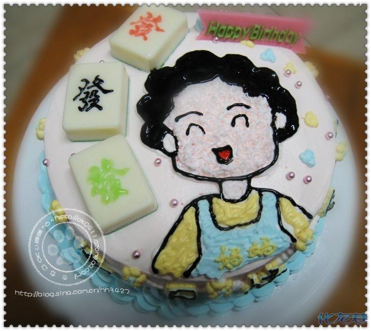 啊绷手绘6寸小蛋糕