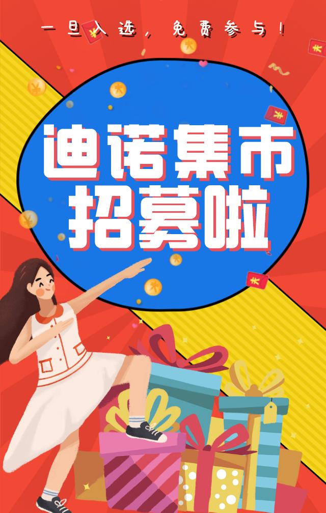 默认标题_手机海报_2021-03-19-0.png