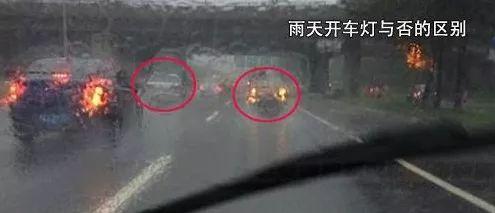 """台风""""烟花""""外围将影响山东!暴雨天如何驾车?积水路段有哪些?"""